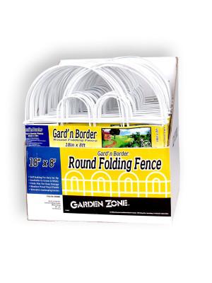 Garden Zone Gard'n Border Round Folding Fence White 20ea/18Inx8 ft